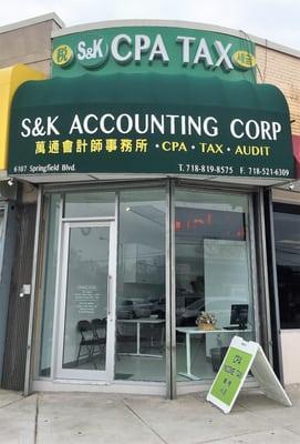 S & K Accounting Corp