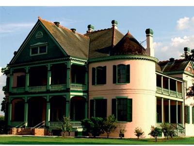 SOUTHDOWN PLANTATION AND MUSEUM