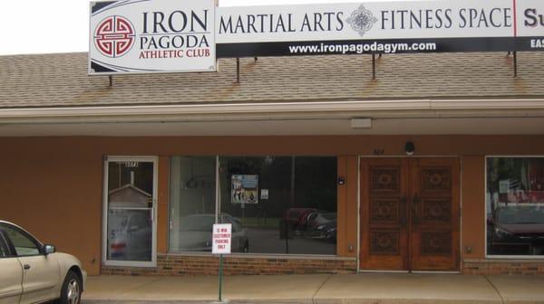Iron Pagoda Athletic Club
