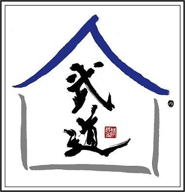 Choson Martial Arts Academy