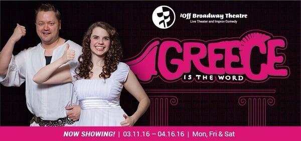 Off Broadway Theatre Inc.