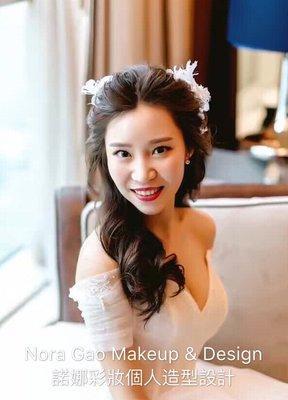 Nora Gao Makeup and Design