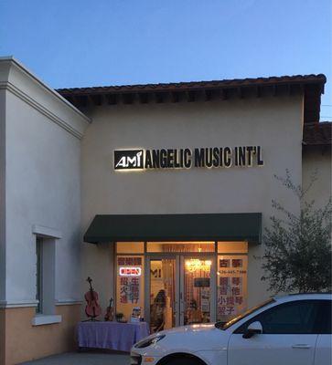 Angelic Music Center