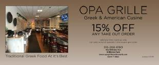 OPA GRILLE