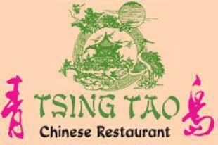 Tsing Tao Chinese Restaurant