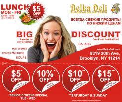 Belka Delicatessen Inc