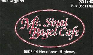 MT. SINAI BAGEL CAFE