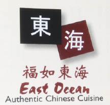 East Ocean Chinese Cuisine