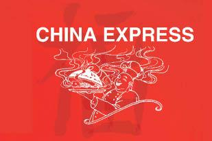 CHINA EXPRESS-WALDORF