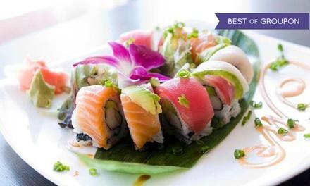 Sushi Fugu