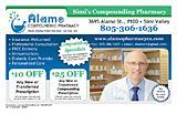 Alamo Pharmacy