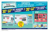 Sears Appliance and Hardware Store