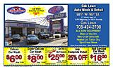 Oak Lawn Auto Wash && Detail
