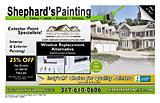 Shephards Painting