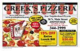 Greek's Pizzeria - Zionsville