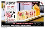 Fuji Sushi Bar and Grill