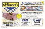 Gleiberman's Kosher Mart & Restauarant