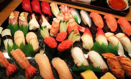 Mika Japanese Cuisine & Bar