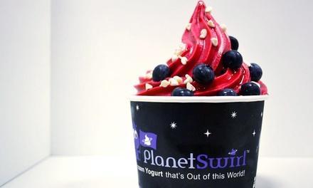 Planet Swirl