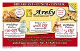 Arelys French Bakery
