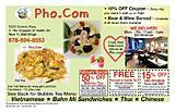 Pho.com