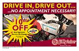 Allied Lube (Jiffy Lube) - Houston