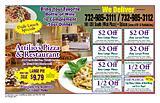 Attilio's Pizza & Restaurant
