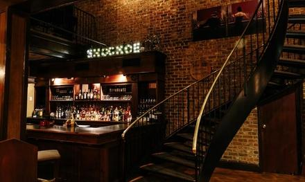 Shockoe Whiskey & Wine
