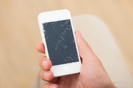 Cellular Sales Repair Center