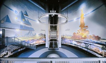 Challenger Space Center
