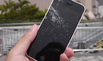 Waukesha Cellphone Repair