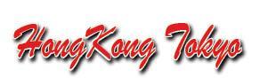Hong Kong Tokyo Inc
