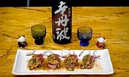 Sake Tori