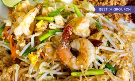 Spicy Bangkok 2