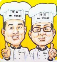Mr Wang's Restaurant