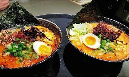 Masa Ramen and Sake Bar