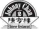 Johnny Chan 2