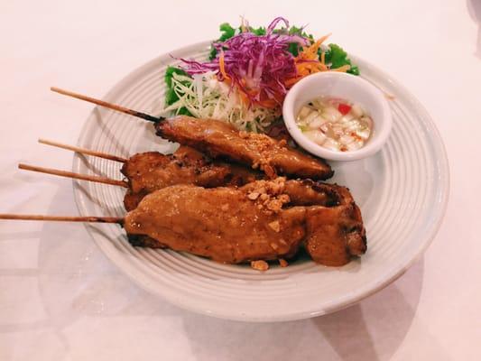 Nara Thai Dining