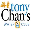 Tony Chans Water Club