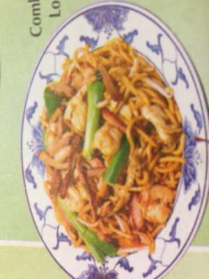Dragon Garden Chinese Cuisine