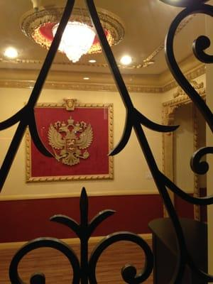 Russia Restaurant