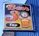 Beer Thirty Tap