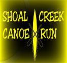 Shoal Creek Canoe Run