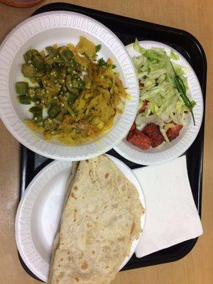 Bismillah Kabab & Curry