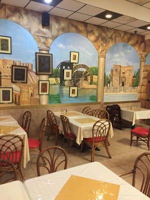 Ya Mal Al-Sham Cafe
