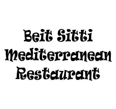 Beit Sitti Mediterranean Restaurant
