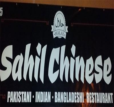 Sahil Chinese