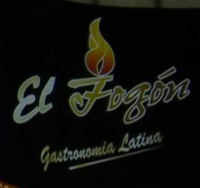 El Fogon Restaurant New Haven CT