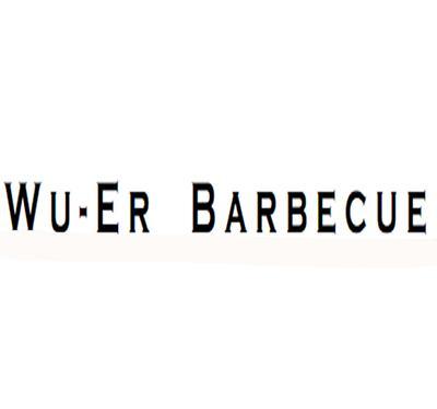 Wu Er BBQ