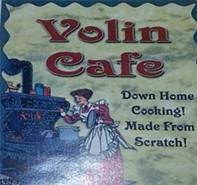 Volin Cafe
